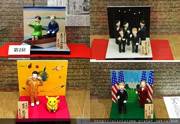 makephotogallery.net_1493878593.jpg