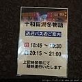 batch_P2140319.JPG