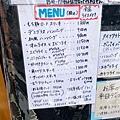 batch_ゆうき亭_メニュ.jpg