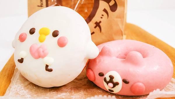 batch_kawasaki Donut-28.jpg