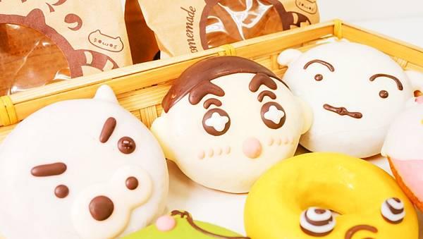 batch_kawasaki Donut-29.jpg