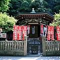 batch_江島神社-奉安殿.JPG