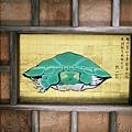 batch_江島神社-奥津宮 (2).JPG