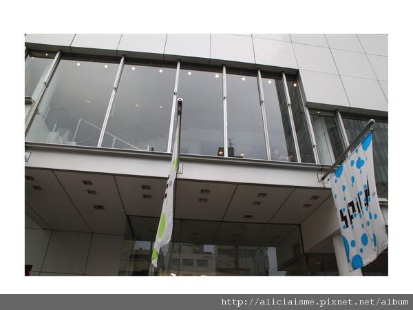 20100928_145455_spiral building (5).jpg