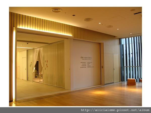 20101116_180239_SUNTORY美術館 (4).jpg
