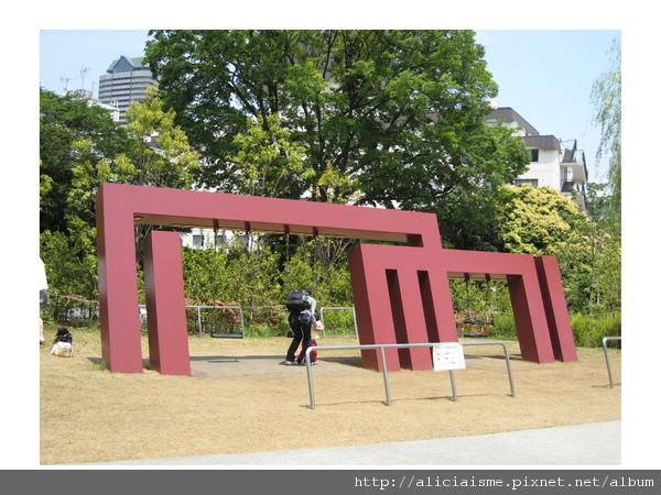 20101116_180339_中城外戶公園 (1).jpg