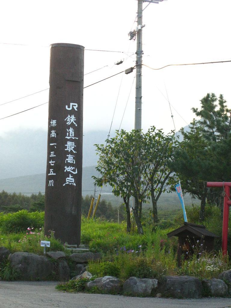沿途風景 (10).JPG