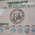 野邊山車站 (3).JPG