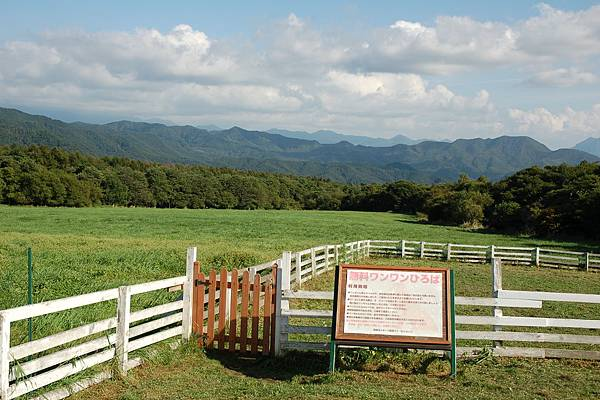 KEEP農場 (3).JPG
