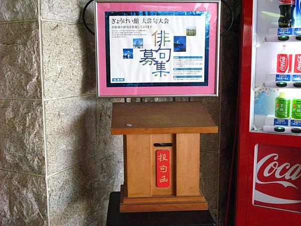 車站內部.JPG