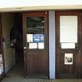 車站內部 (2).JPG