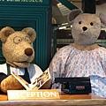 Teddy Bear Museum (8).JPG