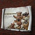 Teddy Bear Museum (9).JPG