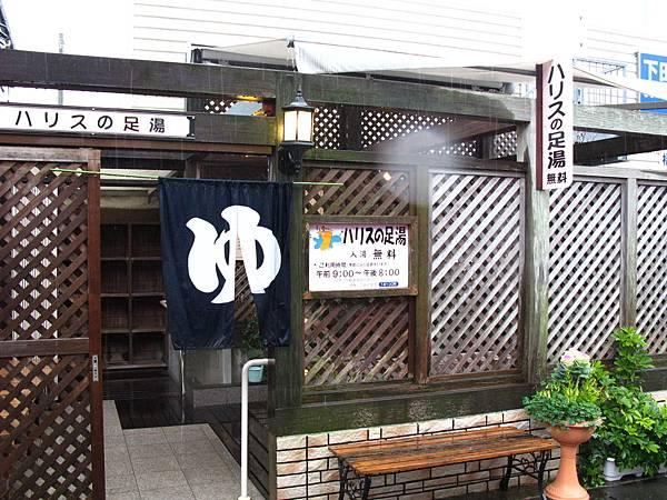 伊豆下田 (22).JPG