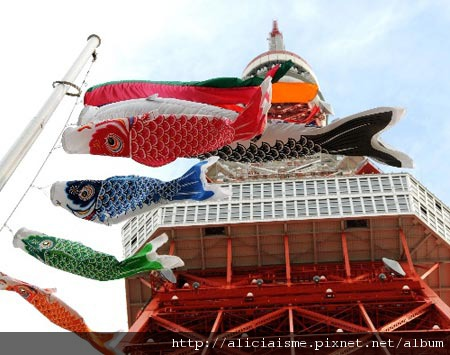 5月5日兒童節_鯉魚旗