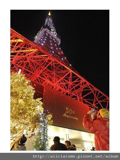20100509_210837_Tokyo Tower 50th.jpg