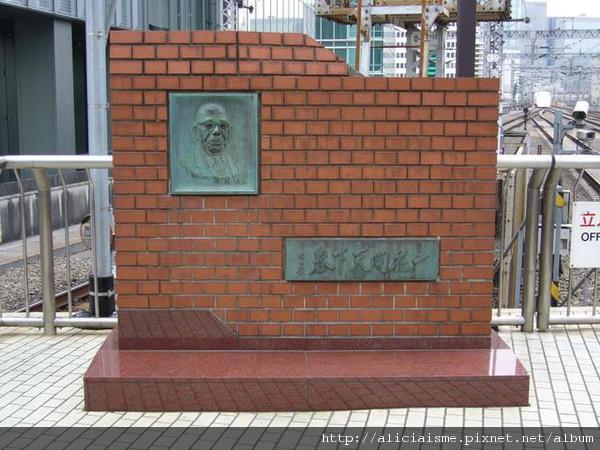 鐵路建設記念碑.JPG