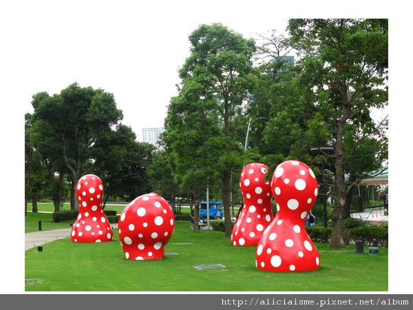 20101116_180420_中城外戶公園 (9).jpg