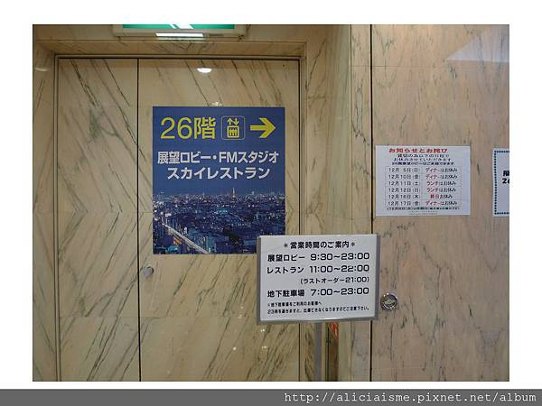 20110603_104844_P1060694.jpg