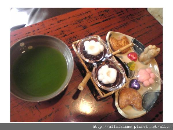 20110118_121214_貓家下午茶.jpg