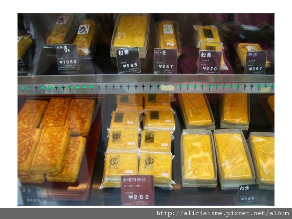 20101105_110125_築地市場 (15).jpg