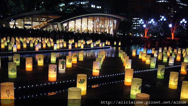 田倉噴水公園.jpg