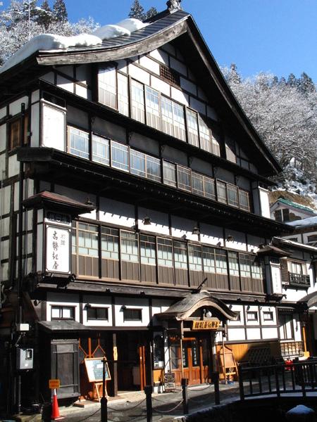 山形-銀山溫泉 (18).JPG
