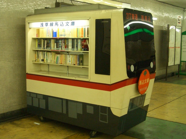 book car.JPG