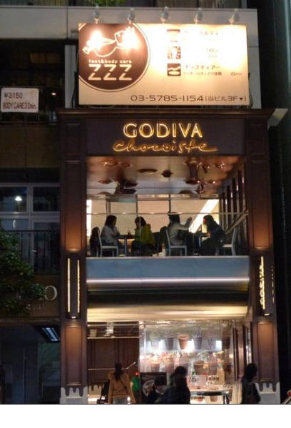 GODIVA-0.JPG
