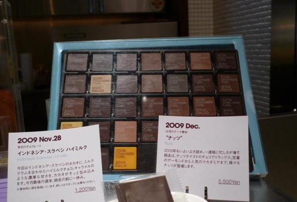 100% chocolate cafe-month.JPG