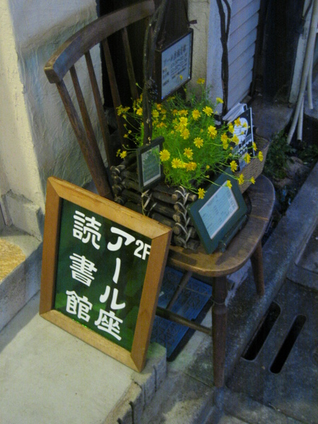門口圖.jpg