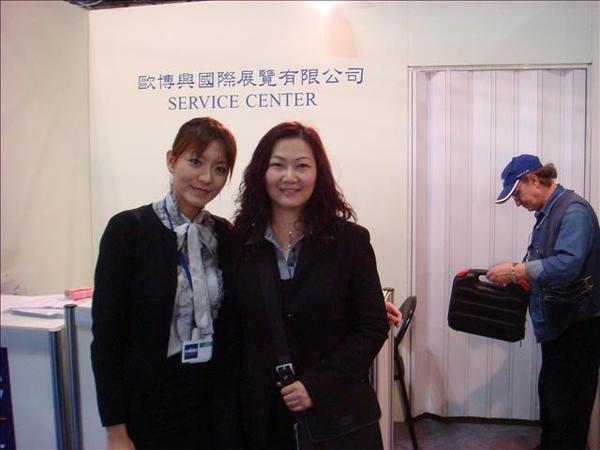 我與台北主管咪咪姐