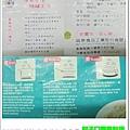 page_2_1.jpg