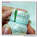 nEO_IMG_P1010574_1.jpg