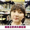 SAM_0539_1.jpg