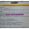 P1000065_1.jpg