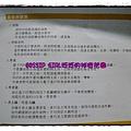 P1000066_1.jpg