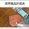 act_1971_111021_img02.jpg