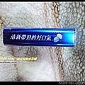 nEO_IMG_P1020069.jpg