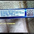 nEO_IMG_P1020071.jpg