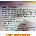 P1020091_1.jpg