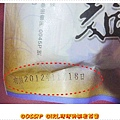 P1020094_1_1.jpg