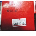 P1020087_1.jpg