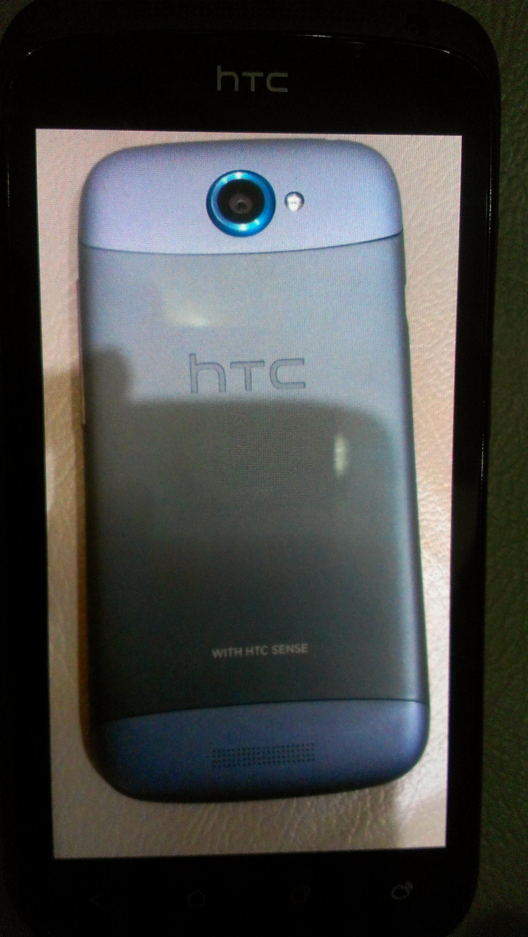 hTC美國版工程机