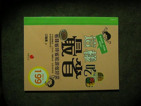 SANY0278.JPG