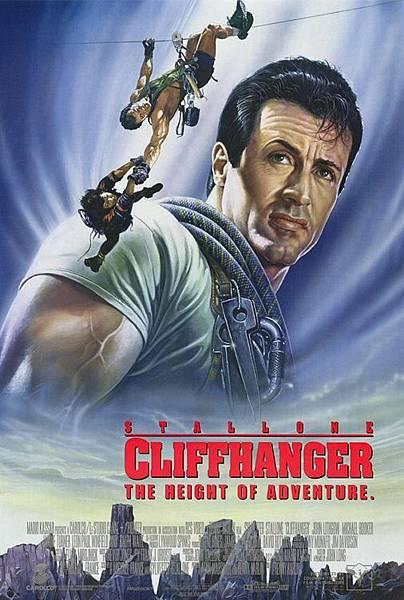 巔峰戰士 (1993)