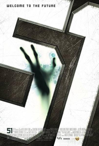 51駭人禁區 (2011)