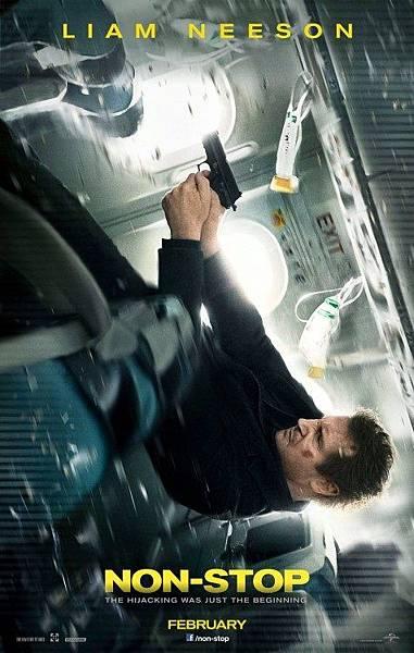 空中救援 (2014)