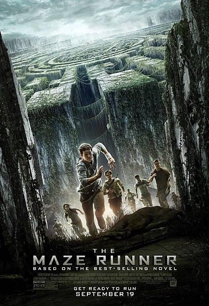 移動迷宮 (2014)
