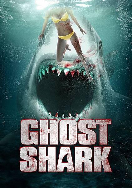 幽靈鯊神 (2013)